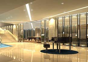 Sheraton Bangalore Hotel