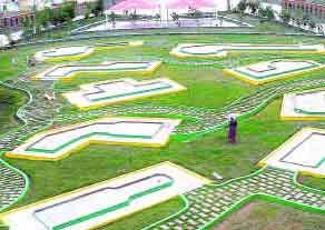 Maharaja Amusement Park