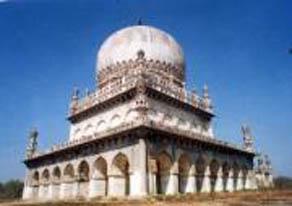 Chote Hazrat Ki Dargah